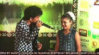 Sambalpuri Song Super Star Mantu Chhuria performed 'My Love' in Nuakhai Bhetghat at Bhubaneswar