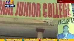 Molestation Charge on Principal | Inter Students wreaks Havoc | Damaged Furniture | Vizag