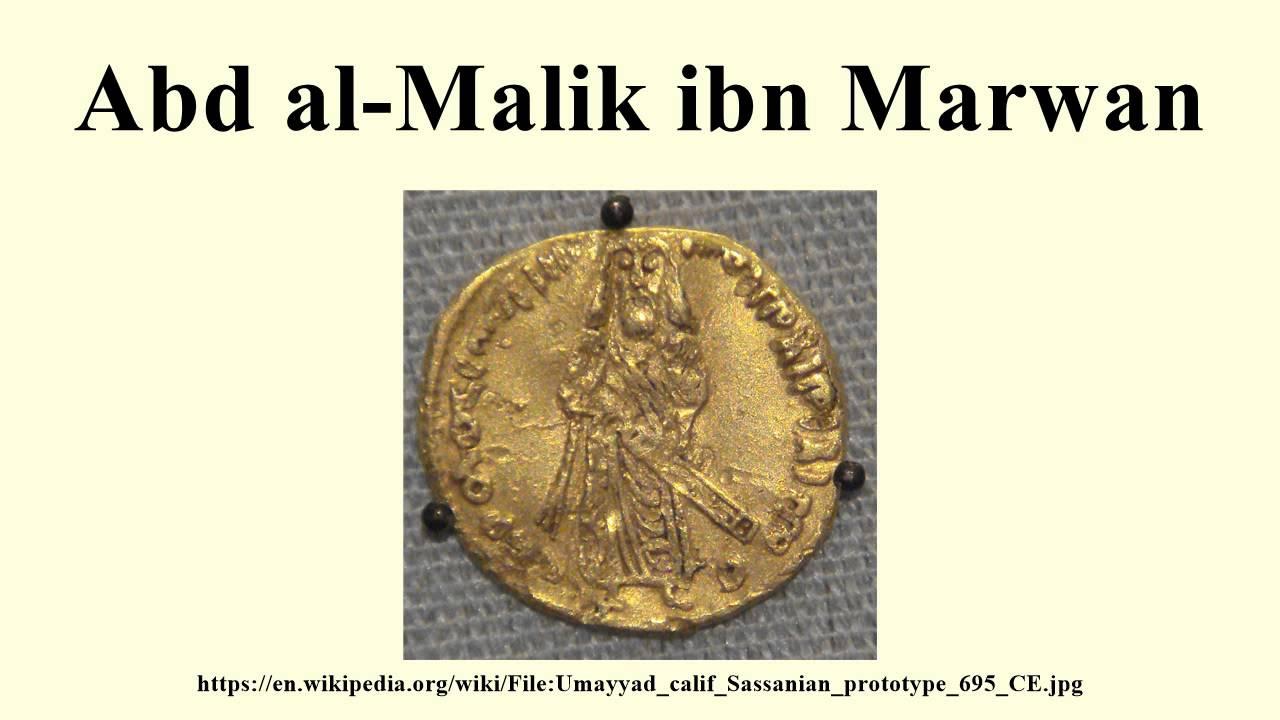 Abd al-Aziz ibn Marwan