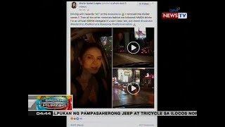 Video ng pagdaan ni Maria Isabel Lopez sa ASEAN lane, umani ng samu't saring batikos