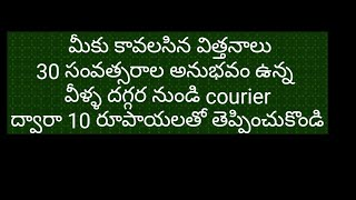విత్తనాలు||buy online seeds at cheaper price for just 10 rupees||100% germination|| garden#t garden