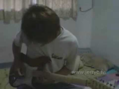 Canon Rock (JerryC) - The Original