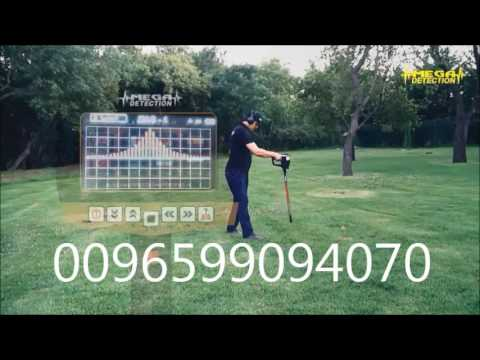 Mega Scan Pro Long Range Locator Gold Detectors Part 8
