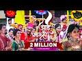 Aai Mauli   Ekvira Song 2019  Papan Patil   Divya   Prashant Nakti   Kabeer Shakya   Sunny Phadke