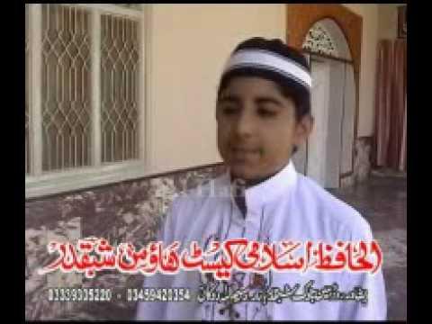 Molana Hasan jan shaheed thumbnail