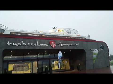 Heavy rain at Mina Zayed in Abu Dhabi 21.03.2017