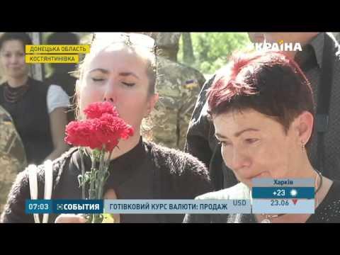 У Костянтинівці 90 окремий аеромобільний батальйон встановив меморіал своїм загиблим воїнам