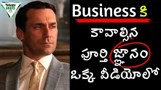Business లో Success అవ్వాలంటే ఇలా చేయండి | How To Start A Startup/Business | In Telugu