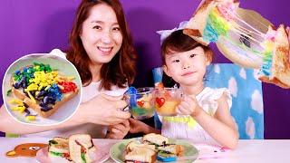 무지개 액체괴물? 레인보우 치즈 토스트 만들기 요리 먹방 라임이의 미술놀이 LimeTube & Toy 라임튜브