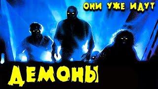 ДЕМОНЫ (фильм ужасов, жуть, кошмар) Италия – 1985 год (Ю. Живов)