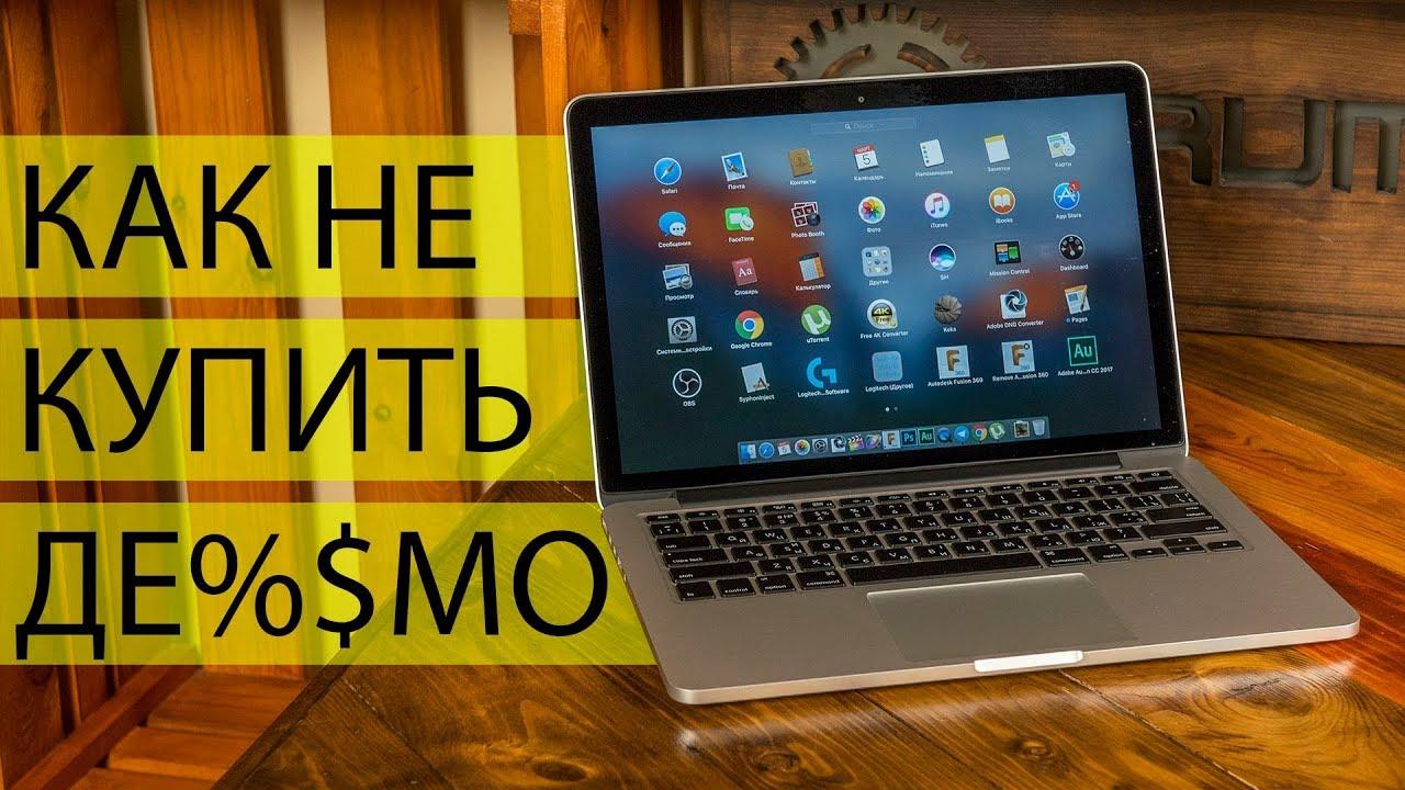 Купил iPad mini б/у за 2500 рублей на AVITO - Рабочий! / Актуален .