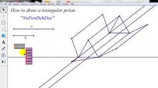 How to draw a triangular prism in GSP5