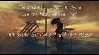 Gary Jules  - Mad World (한국어 자막/번역)