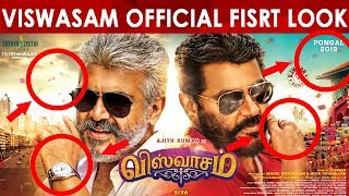 இதை கவனித்தீர்களா?? - Viswasam Official First Look Poster BREAKDOWN! - Thala Ajith | SIva | D.Imman