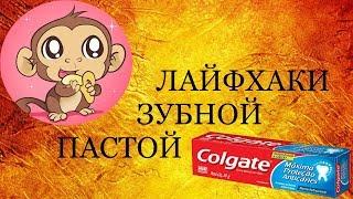 видео Многообразие зубных паст