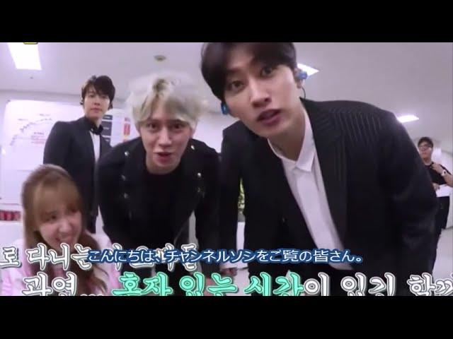 Super Junior の 普段の姿。楽しそう♪ 日本語字幕