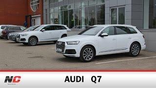 Audi Q7 (2015) / тест-драйв / Nice-Car.Ru