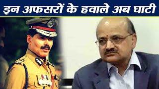 Jammu and Kashmir में अब आतंकियों का खात्मा करेंगे K Vijay Kumar, BVR Subramanian | वनइंडिया हिंदी