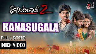 "Care Of Footpath 2 | ""Kanasugala"" 