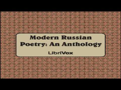 Modern Russian Poetry: An Anthology | Various | Anthologies | Audiobook full unabridged | 1/2