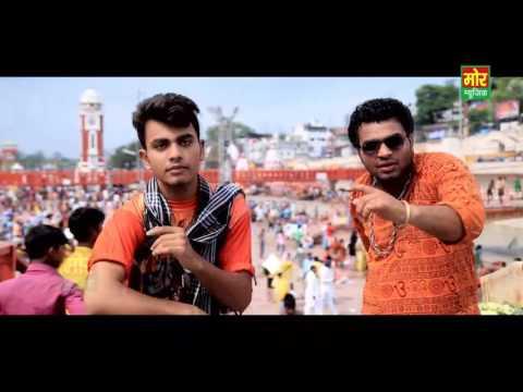 Latest Haryanvi Bhole Song ||  Fan Bhole Ke || Kawad Song 2016 || Mor Music Company