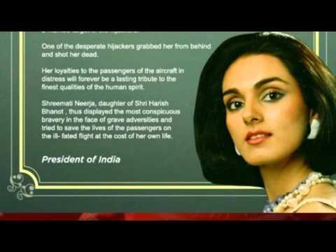 Neerja Bhanot: Ashoka Chakra Citation by the President of India in 1986