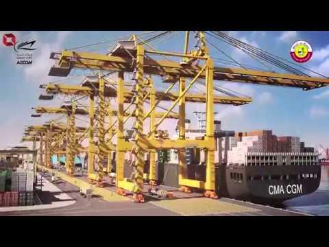 ميناء حمد البحري فى قطر | Hamad Port