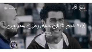 افجر حالات واتس حزينه 2020 _ ترند الاكتأب _ موسيقي حزينه _#kemo_masr