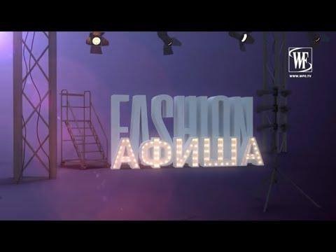 Кино премьеры ноябрь 2018 #fashionАФИША №80