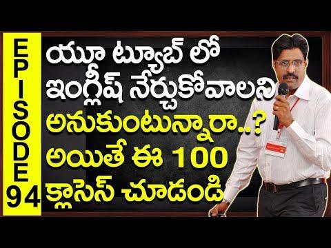 Spoken English Classes In Telugu Episode 94