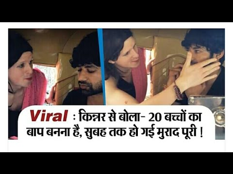 Whatsapp Viral Funny Videos 2017 | Indian Funny Videos | Funny  Hijra(transgender)|kinner|किन्नर
