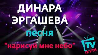 TV ПГУТИ | КОНЦЕРТ ПОСВЯТ 2015 | ПЕСНЯ