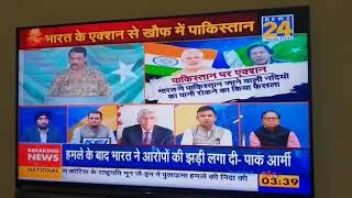 MAJOR ASHISH CHATURVEDI- HOW TO  END TERRORISM IN INDIA
