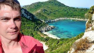 видео Отдых на острове Корфу, особенности, достопримечательности