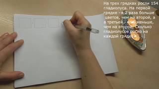 Решение задач с помощью уравнений  7 класс. 2 вариант
