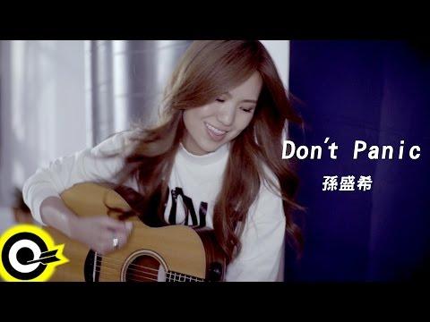 孫盛希 Shi Shi【Don't Panic】Official Music Video