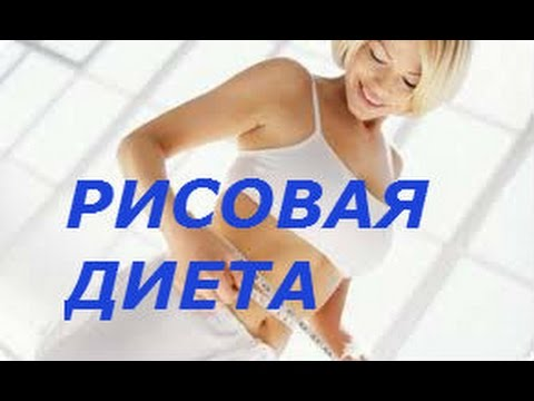 Как похудеть, эффективное похудение -