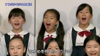 【墨田区】墨田区愛唱歌「花」の歌リレー♪