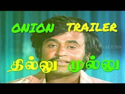Thillu Mullu 1981 Onion Trailer | Rajnikanth | Madhavi | KBC | Visu