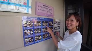 沖繩超Suki第一季 Ep.9 - 街上的巨大龍蝦!