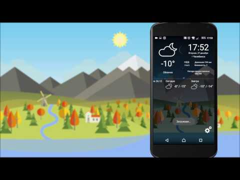 Animated Landscape Weather Live Wallpaper 0 Apk Download