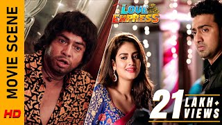 কে যে কার লোক! | Movie Scene - Love Express | Dev | Nusrat Jahan | Surinder Films