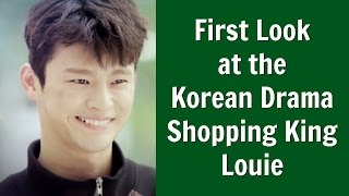 First Look at the Korean Drama Shopping King Louie