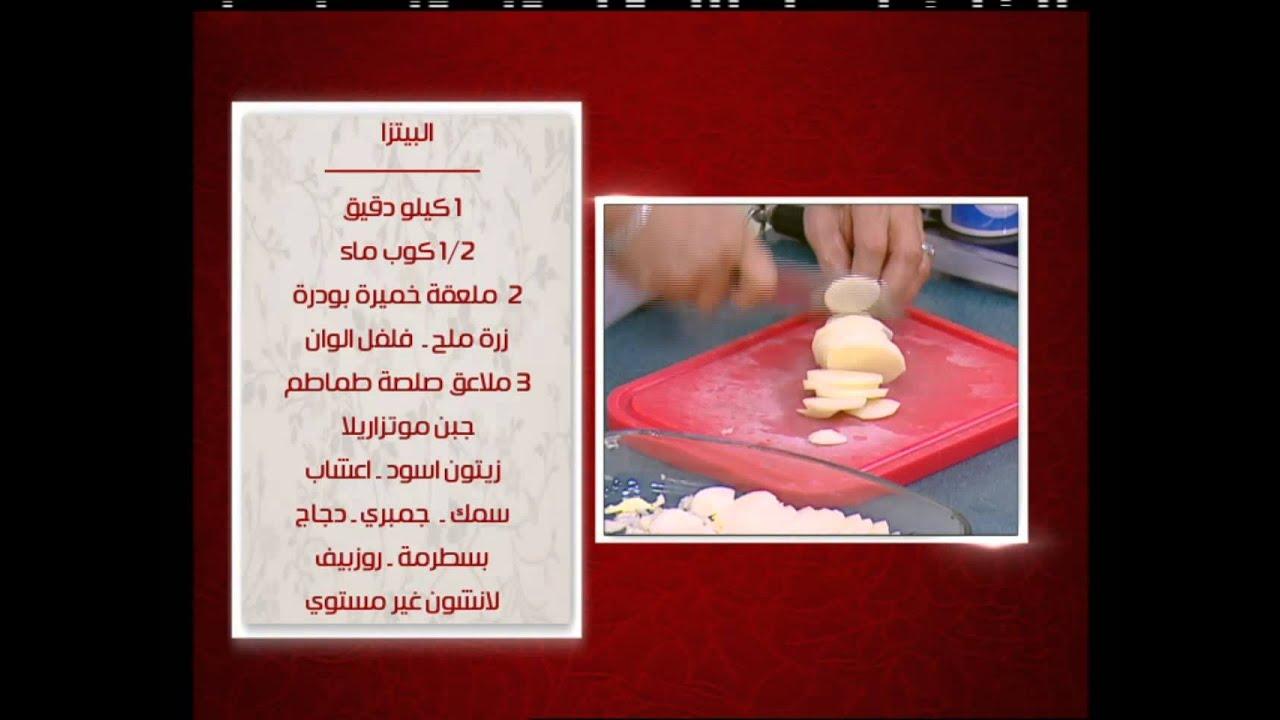 دجاج بالبسطرمة و الجبنة و وصفات اخرى : الشيف حلقة كاملة