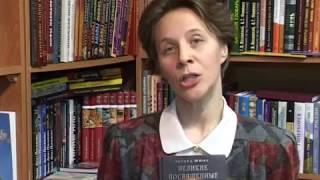 Обзор эзотерической литературы. Выпуск 3.