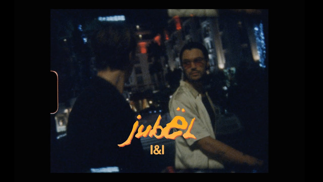 Jubël – I & I (Official Video)