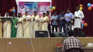 pavurama nee prema entha madhuram(telugu Christian song)