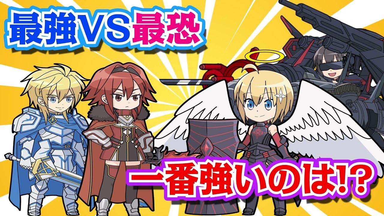 【防振り】「最強VS最恐」TVアニメ第11話を振り返ろう!! 痛い ...