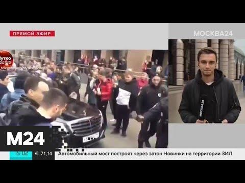Конор Макгрегор приехал в Москву - Москва 24