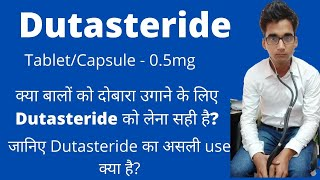 Dutasteride Tablet Capsule 0 5mg Uses Side Effects And Contraindications In Hindi Youtube